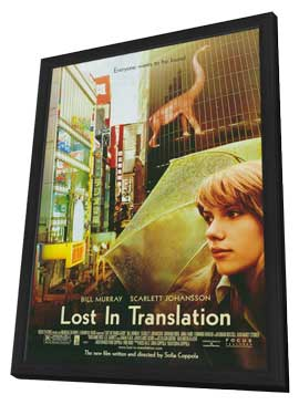 Lost in Translation - 27 x 40 Movie Poster - Style A - in Deluxe Wood Frame