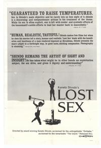 Lost Sex - 11 x 17 Movie Poster - Style A