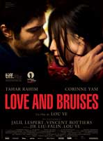 Love and Bruises - 11 x 17 Movie Poster - French Style A
