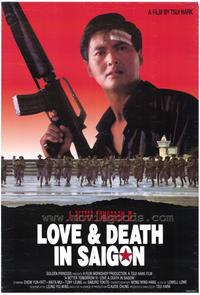 Love And Death In Saigon - 11 x 17 Movie Poster - Style A