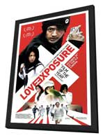 Love Exposure - 11 x 17 Movie Poster - UK Style A - in Deluxe Wood Frame