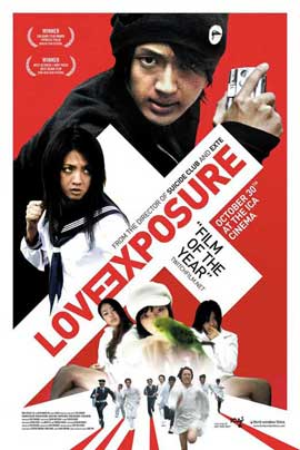 Love Exposure - 11 x 17 Movie Poster - UK Style A
