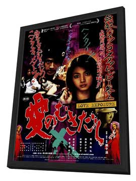 Love Exposure - 27 x 40 Movie Poster - Japanese Style A - in Deluxe Wood Frame