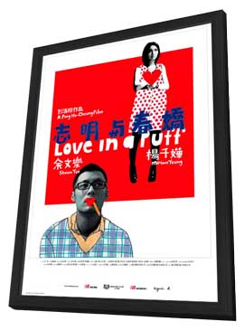 Love in a Puff - 11 x 17 Movie Poster - Hong Kong Style B - in Deluxe Wood Frame