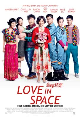Love in Space - 27 x 40 Movie Poster - Style A