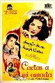 Love Letters - 11 x 17 Movie Poster - Spanish Style A