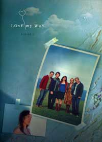 Love My Way (TV) - 11 x 17 TV Poster - Australian Style A