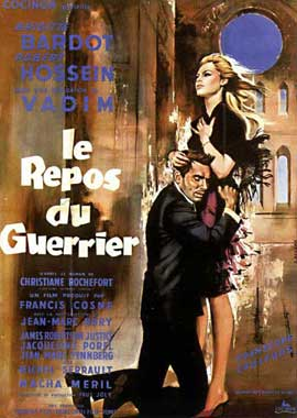Love on a Pillow - 11 x 17 Movie Poster - French Style A
