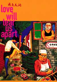 Love Will Tear Us Apart - 11 x 17 Movie Poster - Style A