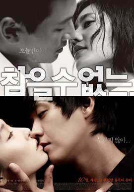 Loveholic - 11 x 17 Movie Poster - Korean Style A