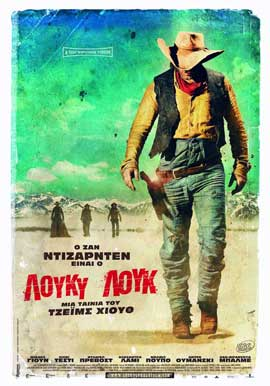 Lucky Luke - 11 x 17 Movie Poster - Greek Style A