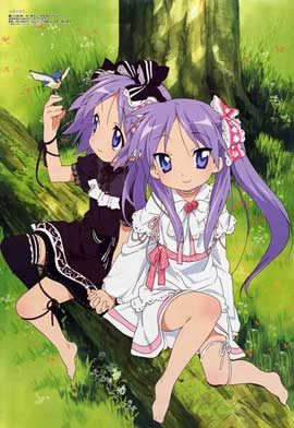 Lucky Star (TV) - 11 x 17 TV Poster - Japanese Style A