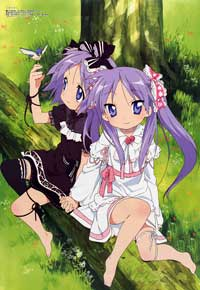 Lucky Star (TV) - 43 x 62 TV Poster - Japanese Style A