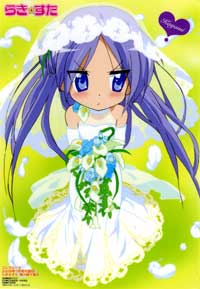 Lucky Star (TV) - 27 x 40 TV Poster - Japanese Style G