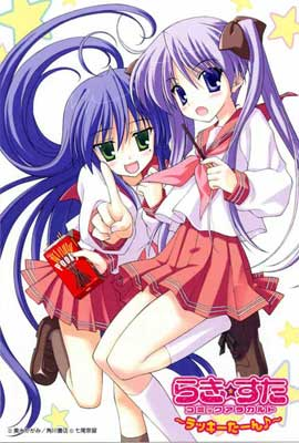 Lucky Star (TV) - 11 x 17 TV Poster - Japanese Style H
