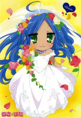 Lucky Star (TV) - 11 x 17 TV Poster - Japanese Style I