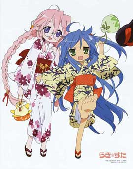 Lucky Star (TV) - 11 x 17 TV Poster - Japanese Style K