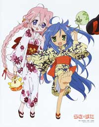 Lucky Star (TV) - 43 x 62 TV Poster - Japanese Style D