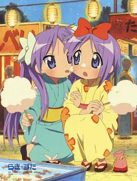 Lucky Star (TV) - 11 x 17 TV Poster - Japanese Style L