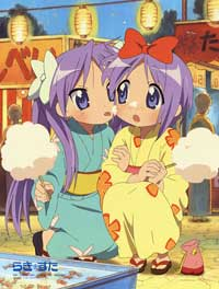 Lucky Star (TV) - 43 x 62 TV Poster - Japanese Style E