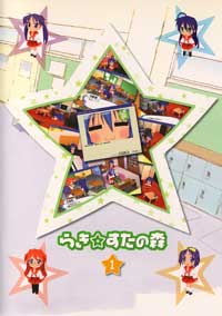 Lucky Star (TV) - 11 x 17 TV Poster - Japanese Style M
