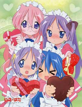 Lucky Star (TV) - 11 x 17 TV Poster - Japanese Style N