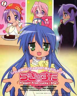 Lucky Star (TV) - 11 x 17 TV Poster - Japanese Style Q