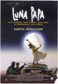 Luna Papa - 43 x 62 Movie Poster - Bus Shelter Style A
