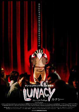 Lunacy - 11 x 17 Movie Poster - Japanese Style A