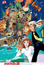 Lupin III: The Castle of Cagliostro - 11 x 17 Movie Poster - Japanese Style A