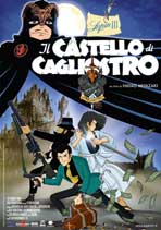 Lupin III: The Castle of Cagliostro - 11 x 17 Movie Poster - Italian Style A