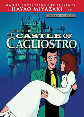 Lupin III: The Castle of Cagliostro - 11 x 17 Movie Poster - Style A