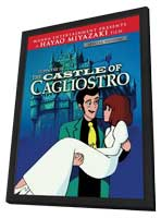 Lupin the Third: The Castle of Cagliostro - 11 x 17 Movie Poster - Style A - in Deluxe Wood Frame