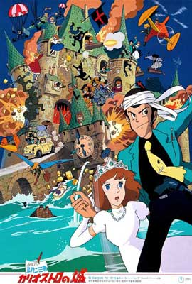 Lupin the Third: The Castle of Cagliostro - 11 x 17 Movie Poster - Japanese Style A