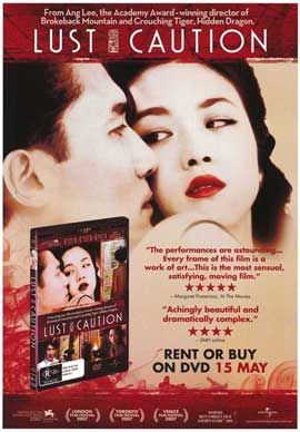 Lust Caution - 11 x 17 Movie Poster - Australian Style A