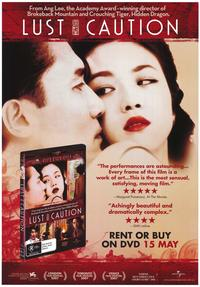 Lust Caution - 43 x 62 Movie Poster - Bus Shelter Style B