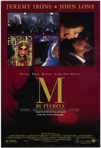 M. Butterfly - 43 x 62 Movie Poster - Bus Shelter Style A