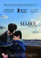 Mabul - 11 x 17 Movie Poster - UK Style A