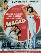 Macao - 27 x 40 Movie Poster - Style D