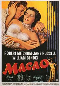 Macao - 43 x 62 Movie Poster - Bus Shelter Style A