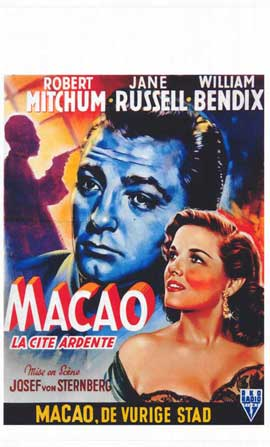 Macao - 11 x 17 Movie Poster - Belgian Style A
