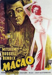 Macao - 11 x 17 Movie Poster - German Style B