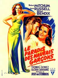 Macao - 11 x 17 Movie Poster - French Style B
