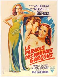 Macao - 27 x 40 Movie Poster - French Style B