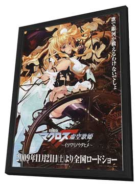 Macross Frontier - 11 x 17 Movie Poster - Japanese Style B - in Deluxe Wood Frame