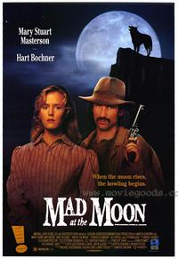 Mad at the Moon - 27 x 40 Movie Poster - Style A