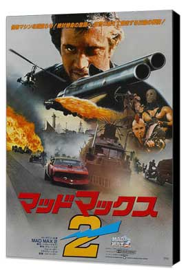 Mad Max 2: The Road Warrior - 27 x 40 Movie Poster - Japanese Style A - Museum Wrapped Canvas