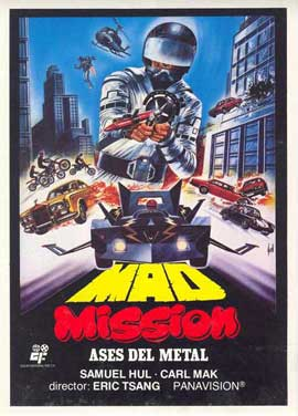 Mad Mission 1 - 11 x 17 Movie Poster - Spanish Style A