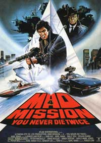 Mad Mission 4: You Never Die Twice - 11 x 17 Movie Poster - German Style A