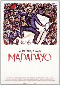 Madadayo - 11 x 17 Movie Poster - German Style A